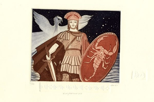 Man-Scorpio-aquatint-Printing-Diachroniki Gallery