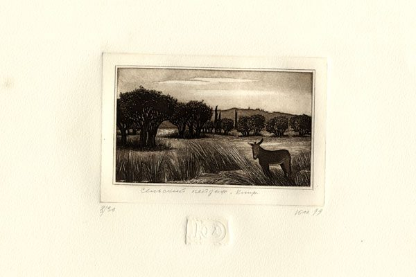 Dali Pastoral Printing image Diachroniki Gallery