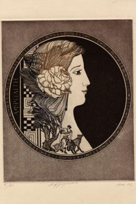 Aphrodite Printing Diachroniki Gallery